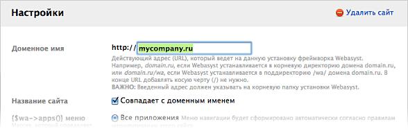 Хостинг под webasyst какой выбрать создание сайтов видокурсы скачать